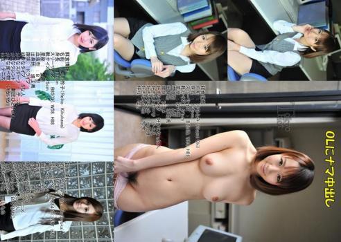 tokyo_hot_n0871_hd