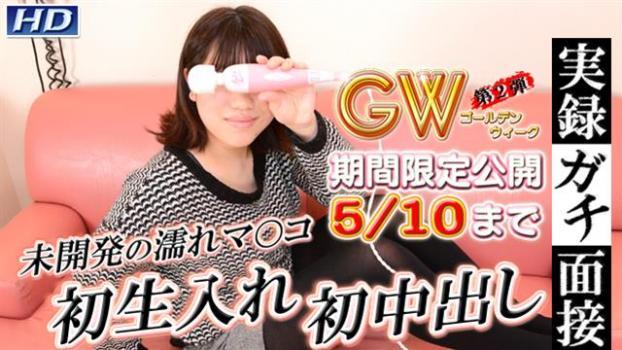 gachinco_gachi852_hd