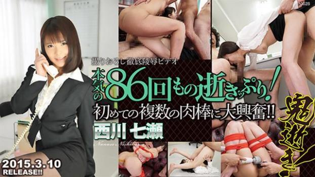 tokyo_hot_n1028_hd