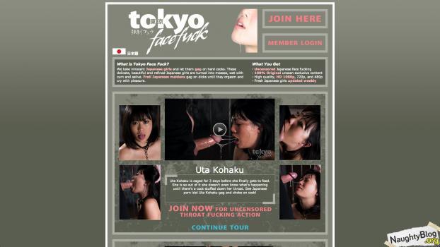 TokyoFaceFuck.com - SITERIP